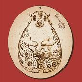 Groundhog Day Vintage hand drawn card