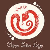 Snake Chinese Zodiac Sign