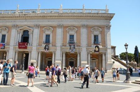 Capitoline Museum building with Timoshenko photo