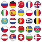European Icons Round Flags, Zip includes 300 dpi J...