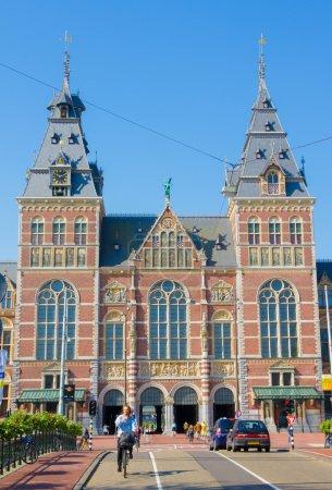 Rijksmuseum after renovation