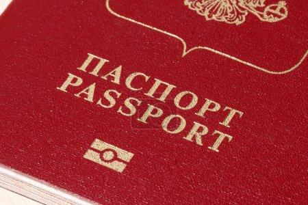 Russian passport lettering