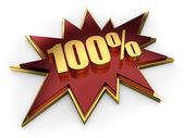 3D zlatá známka 100 procent