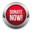 Donate now button...
