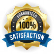 Gold blue hundred percent satisfaction badge