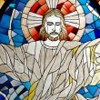 Details of a Jesus Christ Church Stained Glass Pan...
