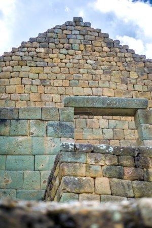View of the ancient Inca ruins of Ingapirca