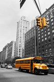 School bus at New York City