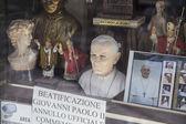 Pope gadgets