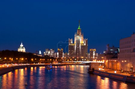The high-rise of Moscow