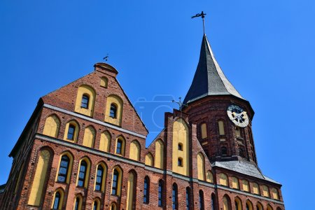 Cathédrale de Koenigsberg. Kaliningrad (jusqu'en 1946 koenigsberg), Russie