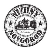 Nizhny Novgorod grunge rubber stamp