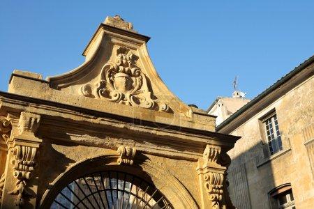 History museum in Aix-en-provence
