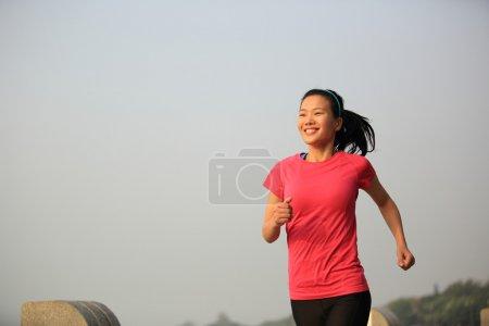 mode de vie sain belle femme asiatique
