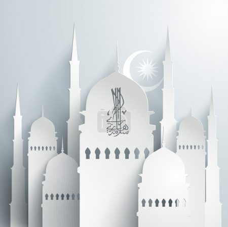 Illustration for Vector 3D Paper Mosque. Translation of Jawi Text: Eid Mubarak, May you Enjoy a Blessed Festival - Royalty Free Image