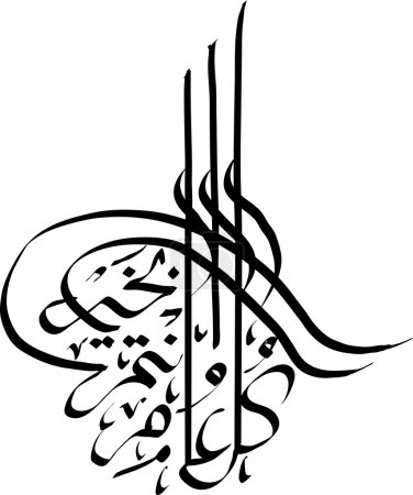 Illustration for Vector Arabic Hand Written Greeting Calligraphy - Eid Mubarak - Royalty Free Image