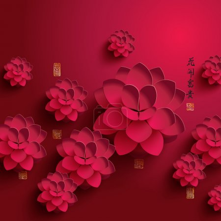 Illustration for Vector Chinese New Year Paper Flowers Graphics - Royalty Free Image