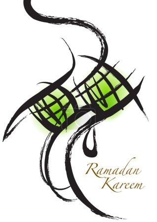 Vector Muslim Ketupat Drawing