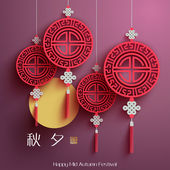 Vector Chinese Patterns for Mid Autumn Festival Translation Main: Chuseok (Mid Autumn Festival) Stamp: Blessed Feast