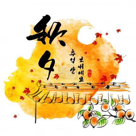 Painting for Korean Chuseok