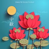 Paper Lotus Mid Autumn Festival