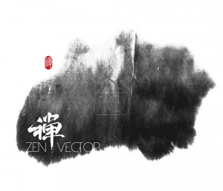 Illustration for Vector Abstract Zen Background. Translation of Calligraphy and Red - Royalty Free Image