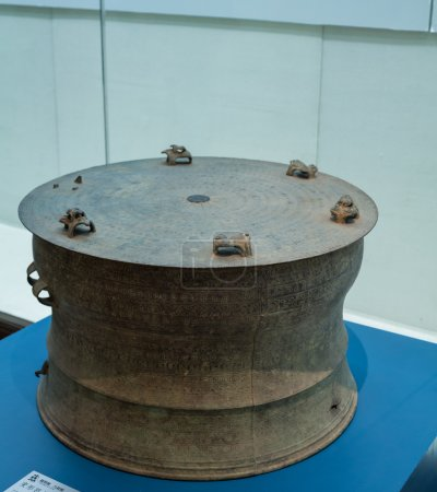 Bronze drum