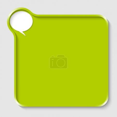 Illustration pour Zone de texte verte pour texte amy avec bulle vocale - image libre de droit