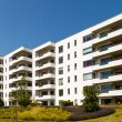 Modern apartment building on a sunny summer day in...