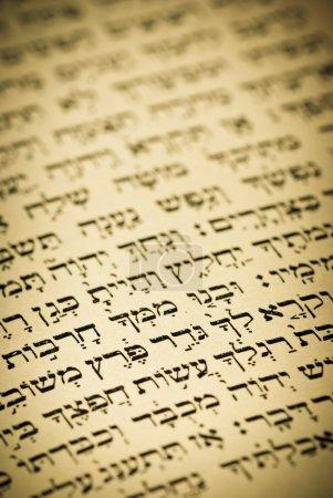 Photo pour Un texte hébreu tiré d'un vieux livre de prières juives - image libre de droit