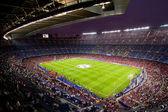 Camp Nou stadium