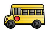 Short Schoolbus
