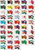 Waving flags of Asia