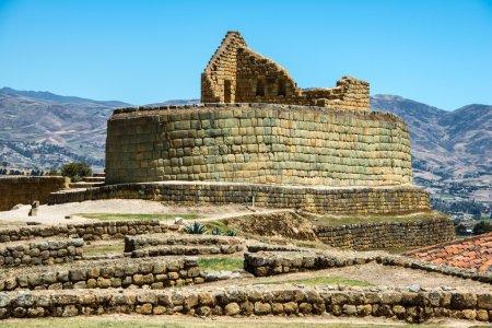 Ingapirca, Inca ruins in Ecuador