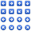 Cobalt stickers with arrow sign. Circles and round...