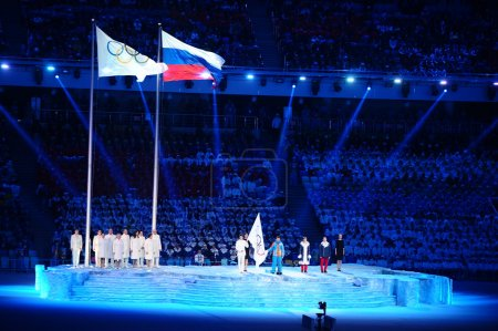 Oath of Judges during the Opening Ceremony of the Sochi 2014