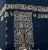 Close up of cloth and golden door of Kaaba in Makkah, Saudi Arab