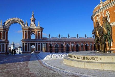 Photo pour Musée immobilier Tsaritsyno, Moscou, Russie . - image libre de droit