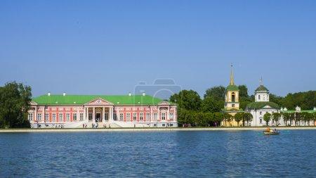 Museum-Estate kuskovo, Moscow, Russia