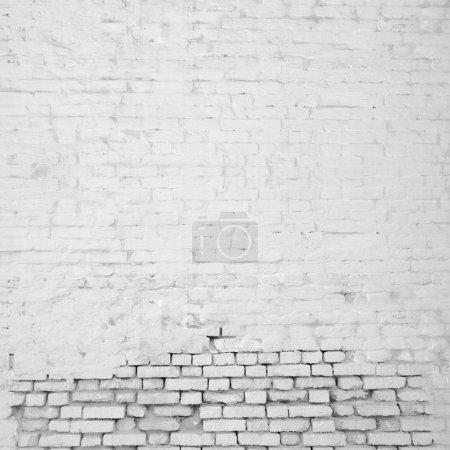 Photo for Grungy brick wall - Royalty Free Image