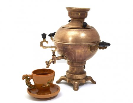 Russian samovar with tea cup...