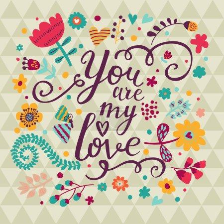 You are my love Bright
