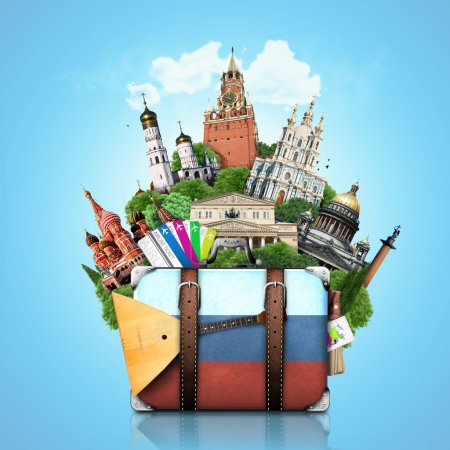 Russia, landmarks Moscow, retro suitcase