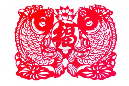 Chinese paper-cut - Pisces hold blessing!