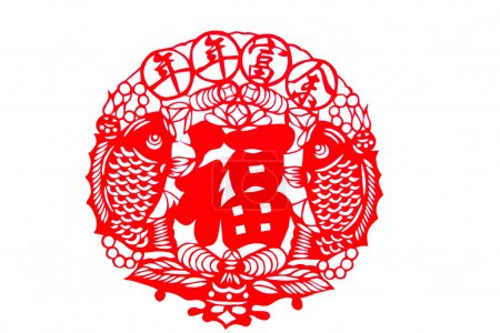 Photo pour Art de l'art traditionnel chinois de folk, elle a une longue histoire, immuable, est un trésor de l'art populaire chinois est devenu un véritable trésor de la collection d'art au monde. ceux de funky, intéressante forme d'art, a un charme artistique unique. - image libre de droit