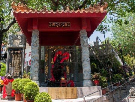 Wang Lingguan Temple Wong Tai Sin Temple, Kowloon, Hong Kong