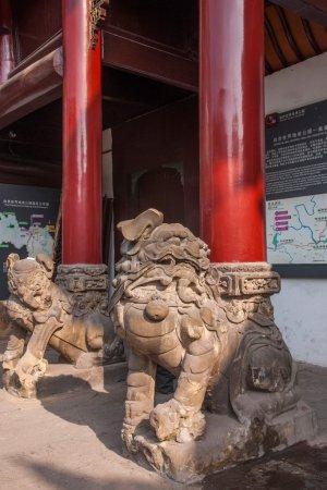 Zigong Salt Museum Kadoba stud beast and the town house lions
