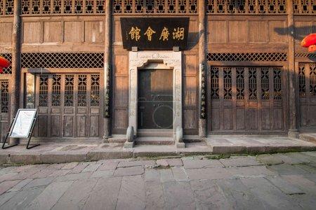 Chongqing Rongchang Road Hole town Huguang