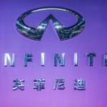 Chongqing Auto Show Infiniti series car logo...