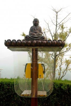 Telephone shaolin temple buddhist china...